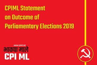 election statement